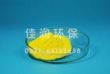 复合型聚氯化铝